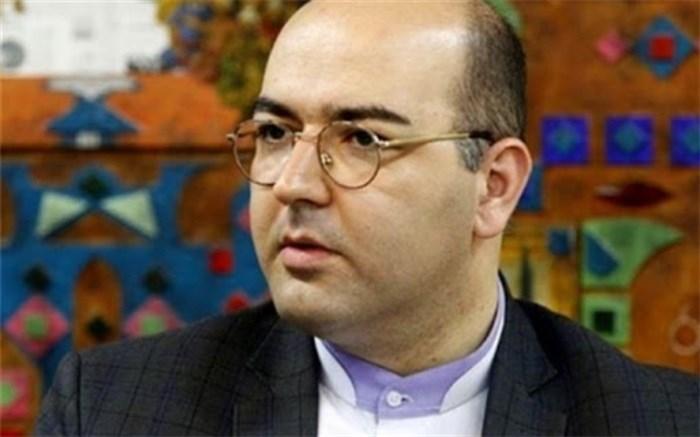 دیاکو حسینی