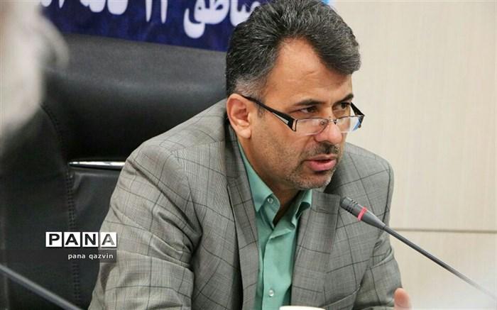 اصغری مدیرکل آموزش و پرورش قزوین
