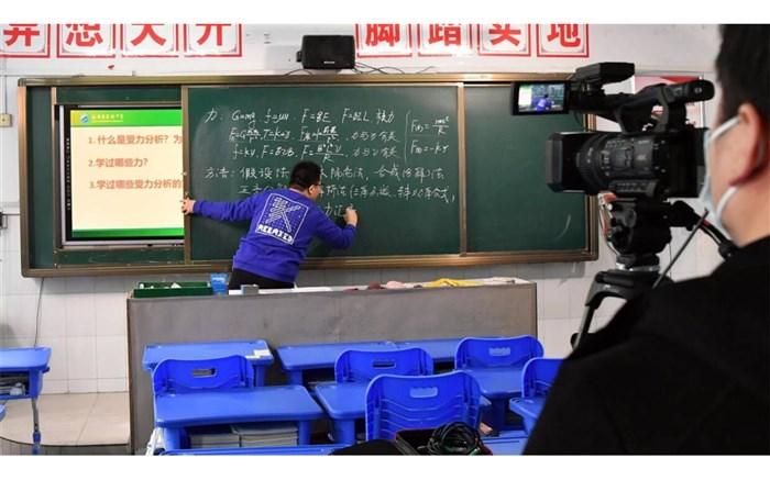 آموزگار چینی