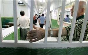 پرداخت بدهی ۱۰ زندانی نیازمند توسط کمیته امداد استان تهران