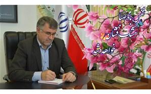 پیام عیدانه مدیرکل آموزش و پرورش استان گیلان
