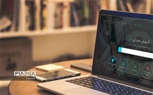۳ روش متفاوت مجازی برای آموزش از راه دور دانشآموزان خراسان شمالی استفاده میشود