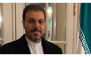 سفیر ایران در بلژیک: ایران در مخالفت با تحریمهای آمریکا تنها نیست