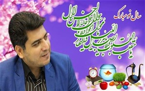 پیام نوروزی مدیرعامل مجمع خیرین مدرسه ساز شهرستانهای استان تهران