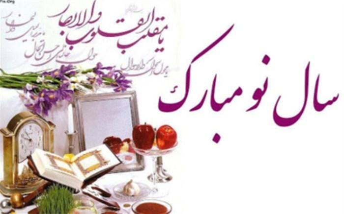 دانشگاه علوم پزشکی و خدمات بهداشتی درمانی استان بوشهر