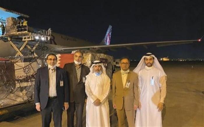 کمک دولت قطر