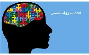 جدول شیفتهای  روانشناسان کنترل استرس کرونا شاغل در مراکز درمانی زنجان