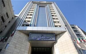 استانداری تهران تا ساعتی دیگر نحوه تعطیلی مراکز تجاری را اعلام می کند