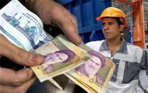 مزد کارگران باید بیشتر از ۷۲.۵ درصد زیاد شود