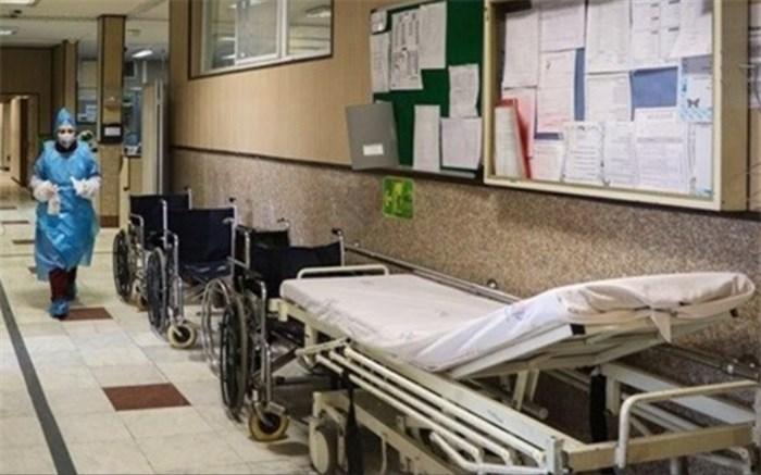 بیمارستان برکت شهید ستاری قرچک