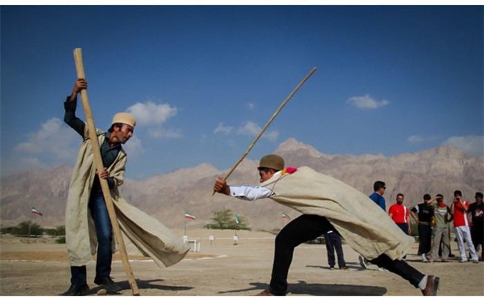 بازی بومی