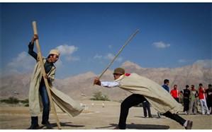 فراخوان معرفی بازیهای بومی محلی فارس