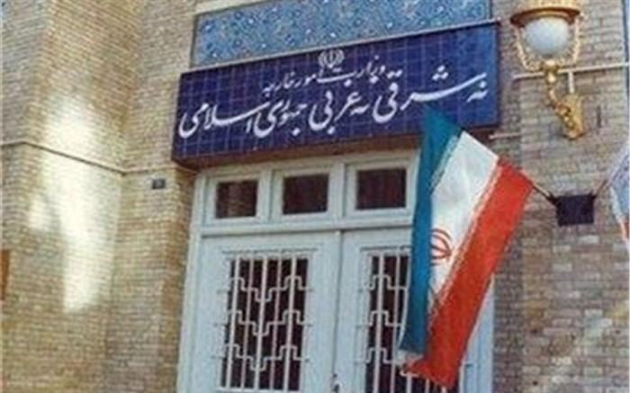 بیانیه وزارت خارجه ایران در خصوص تحولات جاری در افغانستان