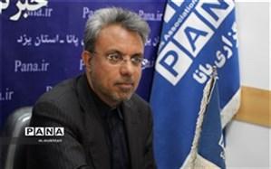 تلاشی حقوقی برای رفع تحریم ها / نامه رئیس کانون وکلای دادگستری استان یزد به نهادهای بین المللی