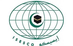 اقدامات و ابتکارات آیسسکو برای تداوم آموزش و جلوگیری از همهگیری کرونا
