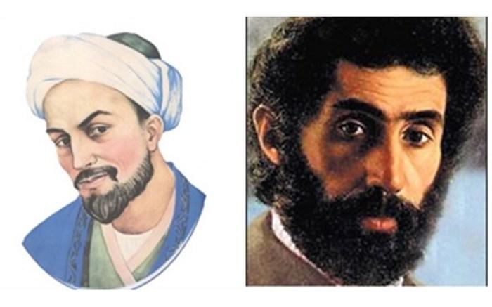 بزرگداشت سهراب سپهری و سعدی