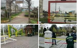 ورودی پارک های شهر رشت مسدود شد