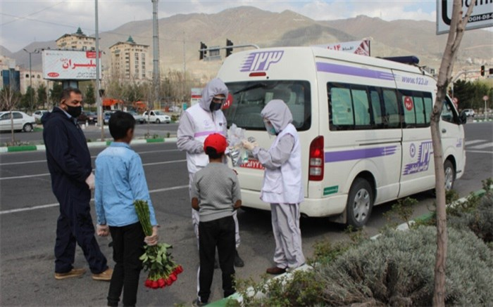 بهزیستی استان البرز
