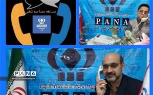 مسابقه مصاحبه و گفتگوی غیر حضوری ویژه خبرنگاران پانا در کاشمر برگزار می شود