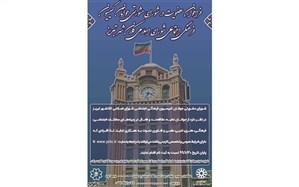 فراخوان عضویت در شورای مشورتی جوانان کلانشهر تبریز