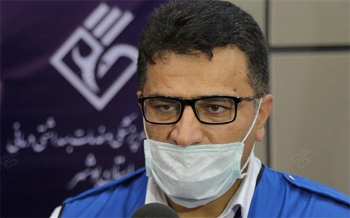رییس دانشگاه علوم پزشکی بوشهر