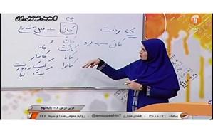 اعلام جدول پخش برنامههای آموزشی دانشآموزان در روز ۱۷ فروردین