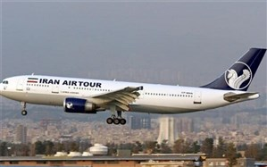 محدودیت سفر به لندن به علت شیوع کرونا تا پایان بهمنماه تمدید شد