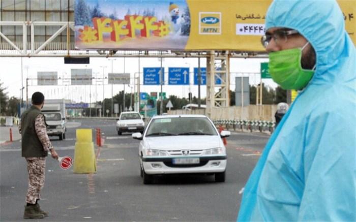 مسافران مشکوک به کرونا خود را در سفر قرنطینه کنند