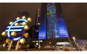 بانک مرکزی اروپا سقف خرید اوراق دولتی را برداشت