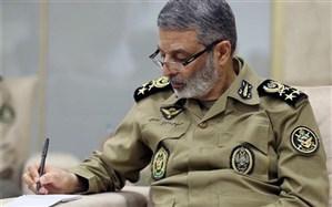فرمانده کل ارتش سالروز تاسیس سپاه پاسداران انقلاب اسلامی را تبریک گفت