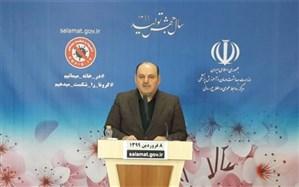 استقرار پایگاه غذا و تغذیه سازمان جهانی بهداشت در ایران