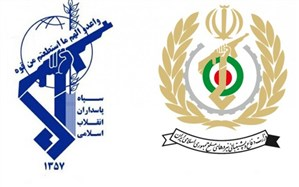 پاسداران سرافراز انقلاب اسلامی تکیه گاه مطمئن ملک و ملت هستند