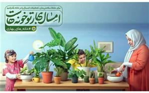 """مسابقه بزرگ """"موج دانش آموزی"""" در استان سمنان برگزار می شود"""