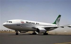 پرواز فوقالعاده دهلی-تهران، برای بازگرداندن ایرانیان مقیم هند