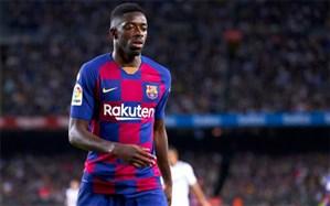 پروژه توپچیها برای خرید مهاجم بارسلونا آغاز شد