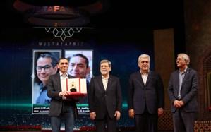 پیشرفت چشمگیر اوگور شاهین برگزیده جایزه مصطفی (ص) برای یافتن واکسن کرونا ویروس 2019