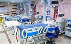 افزایش ۳۰ تخت مجهز ICU جدید در بیمارستان رازی رشت