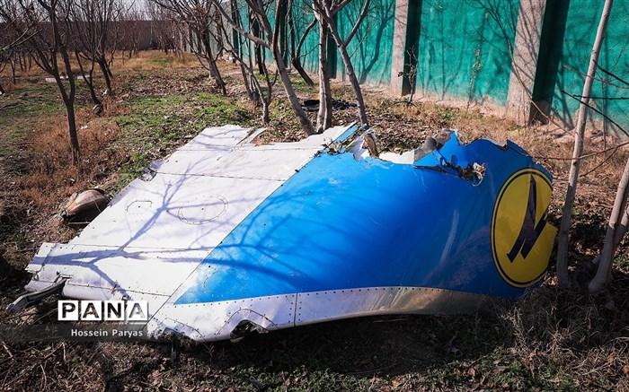 دی 98؛ ایران درسوگ  مسافران 737