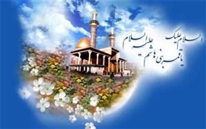 پیام تبریک فرماندار و امام جمعه اسلامشهر به مناسبت میلاد حضرت ابوالفضل العباس(ع) و روز جانباز