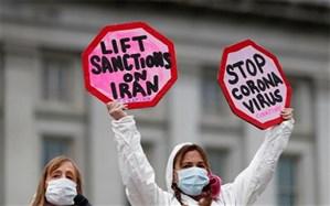 صدها دانشگاهی و فعال مدنی در سراسر جهان خواستار پایان دادن به تحریمهای ایران شدند