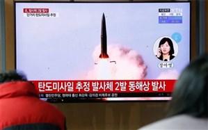 کره شمالی دو موشک کوتاه برد را به طرف دریای ژاپن پرتاب کرد