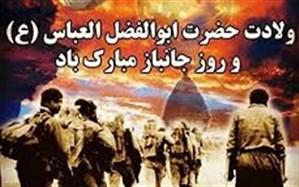 جانبازان سند زرین افتخارات انقلاب اسلامی هستند