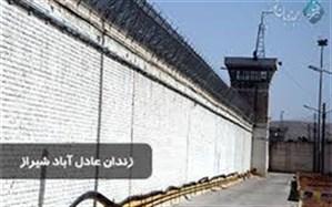 اوضاع در زندان عادل آباد شیراز تحت کنترل است