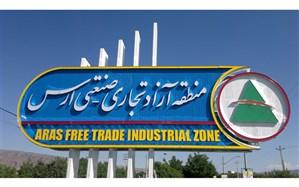 نقض حقوق فعالان اقتصادی منطقه آزاد ارس بر اثر تحریم پیگیری می شود