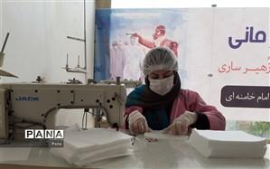 جهادگران بسیجی مازندران2 میلیون و 300 هزار اقلام پزشکی تولید کردند