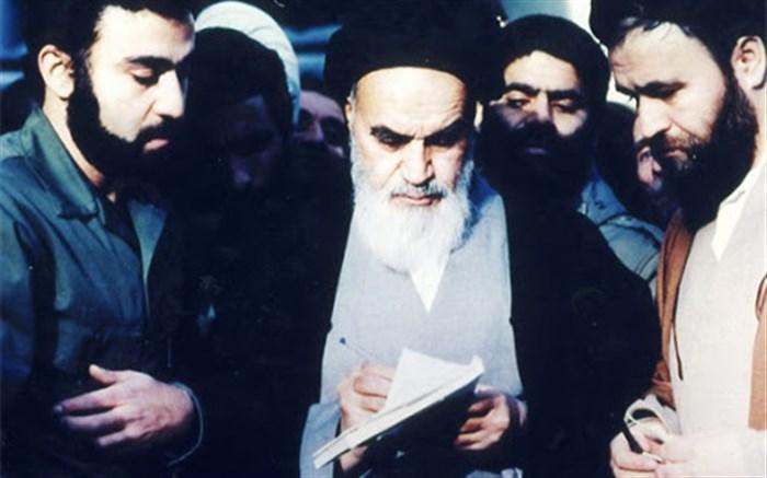 ۱۲ فروردین؛ روزی که ایران «جمهوری اسلامی» شد