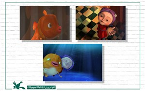 بهترین اثر تلویزیونی جشنواره پویانمایی تهران را آنلاین ببینید