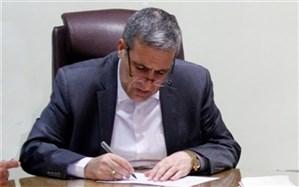 پیام استاندار بوشهر به مناسبت روز 12 فروردین