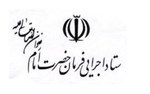 قدردانی وزیر بهداشت از خدمات گسترده ستاد اجرایی فرمان امام برای مبارزه با ویروس کرونا