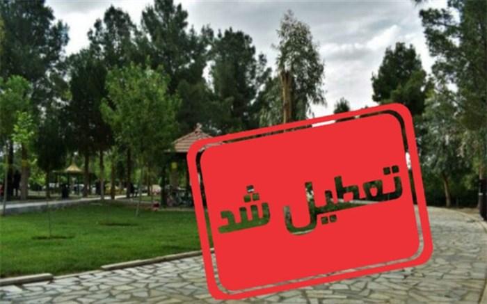 فرمانده انتظامی غرب استان تهران